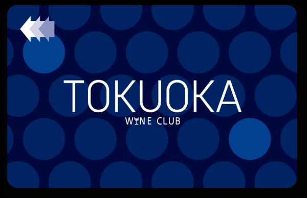 tokuoka_銀座_カード