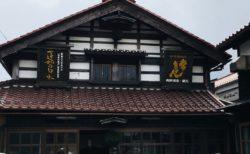 あのブランドも認めた世界に日本酒を有名にした加賀の鹿野酒造の魅力に迫る
