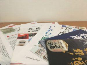 日本の酒情報館_各県_資料