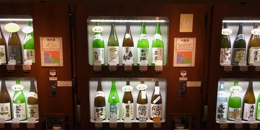 江戸NOREN_経路_両国駅_自動販売機_日本酒