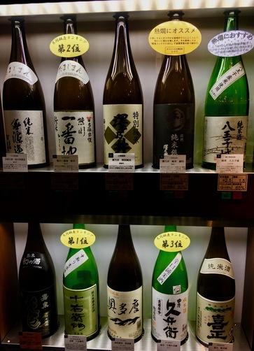 江戸NOREN_経路_東京商店_純米酒