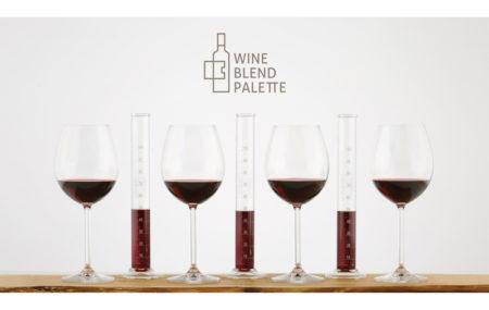 自由にワインを創るサービス「WINE BLEND PALETTE」が2018年11月9日ローンチ!