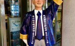 新潟駅の「ぽんしゅ館」の利き酒番所の4つの見どころ