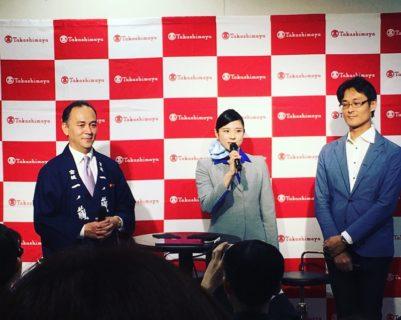 【報告レポート】日本酒まつりで登壇の一ノ蔵がベンチャーだった件