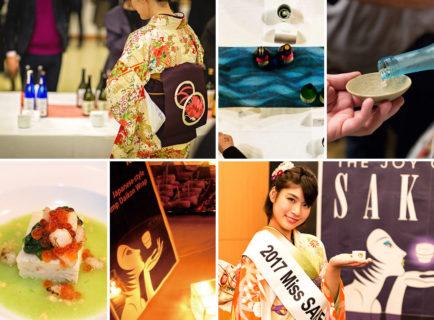 歴史ある日本酒審査会「第18回全米日本酒歓評会」の3つのおすすめポイント