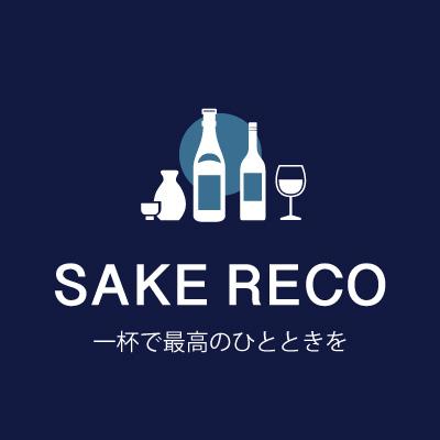 SAKERECOロゴ