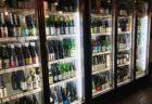 いまでや本店_日本酒冷蔵庫3