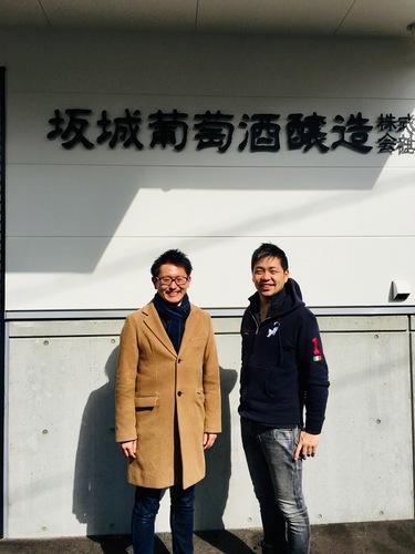 坂城葡萄醸造の成澤篤人さんとの写真