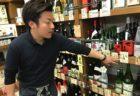 白鷹の「こだわり」と「飲み方」とは? 白鷹株式会社 東京支店長 瀬戸光一さん