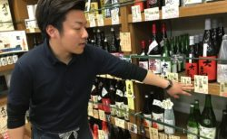「お酒の楽しみ」を追求した先の未来とは⁈ リカーショップサトウ4代目佐藤栄介