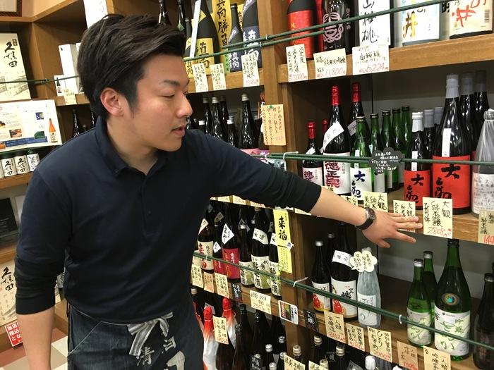「お酒の楽しみ」を追求した先の未来とは? リカーショップサトウ4代目佐藤栄介