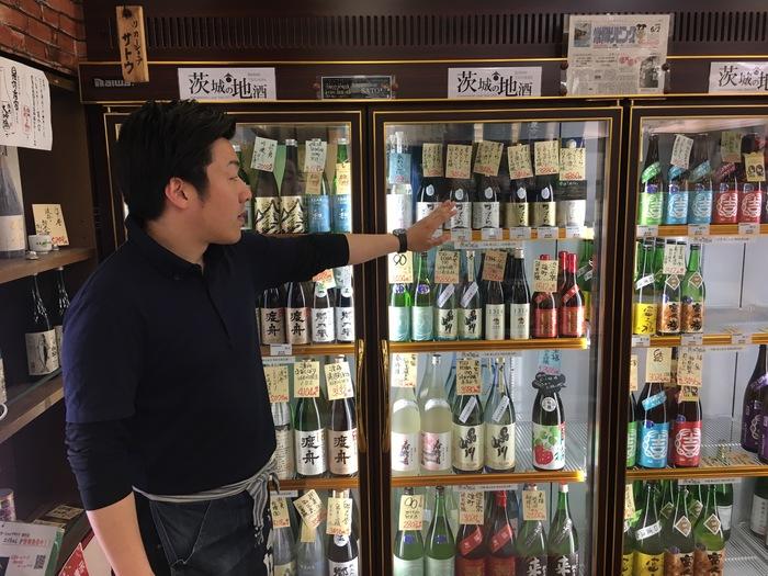 リカーショップサトウ佐藤栄介