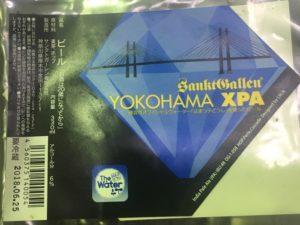 サンクトガーレン 横浜XPA
