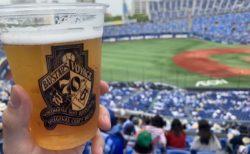野球観戦でビールなら迷わずここ!東京近郊のおすすめスタジアム