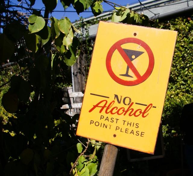 アルコール禁止