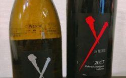 【大人気ワイン】即完売が続出の『Y by YOSHIKI』が売れる理由とは?