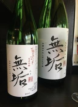 松浦酒造 獅子の里 純米吟醸 無垢
