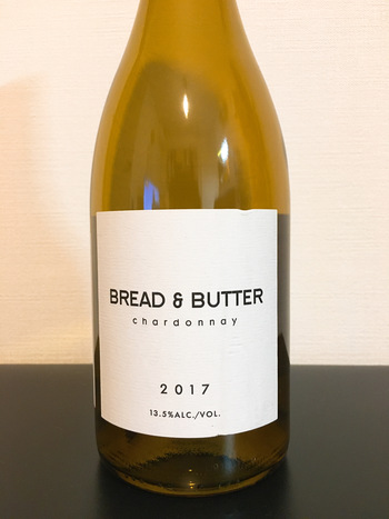 ブレッド&バター シャルドネ