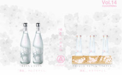 日本酒ECサイト「酒楽。」から『にごりさくら』と『小さな3つのさくら』が2月20日より予約開始