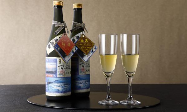 スッポン堂の絆酒