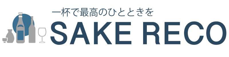 SAKE RECO